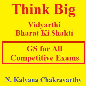IAS 2020 (Mains) Test Series – Think Big – Kalyan Sir